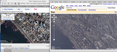 Yahoo Google Hk
