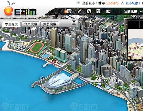 edushi_hk.png