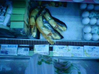 extra fresh banana