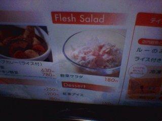 flesh salad