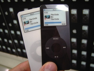 Arena Ipod Archives 1012Ipodcard03