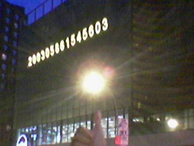 new york union square countdown