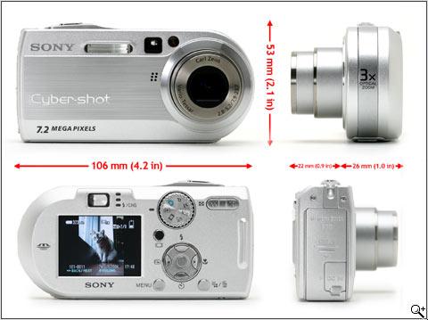 sony p150 - 7 megapixels!